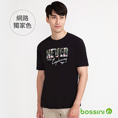 bossini男裝-印花短袖T恤01黑