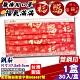 釩泰 醫療口罩(福氣滿滿)-30入/盒 product thumbnail 1