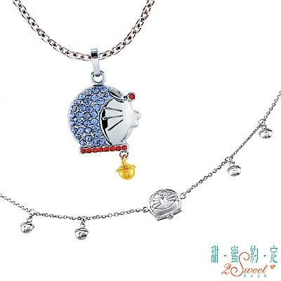 甜蜜約定 Doraemon 輕快哆啦A夢白鋼墜子 送項鍊+歡喜純銀手鍊