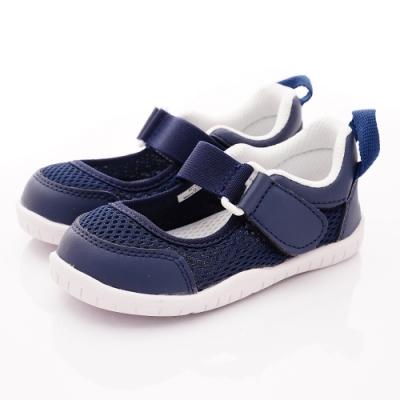 IFME健康機能鞋 透氣室內鞋款 ZE00811深藍(中小童段)