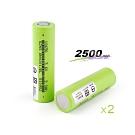 RONEVER PB002-4 18650鋰電池2500mAh 兩入