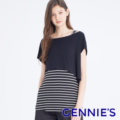 【Gennies奇妮】兩件式素色條紋哺乳孕婦上衣(黑T3H12)