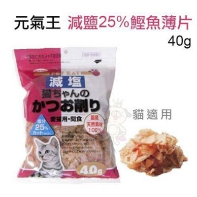 (四包組)PET EAT元氣王-減鹽鰹魚薄片 40g