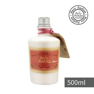 Paris fragrance巴黎香氛-經典香氛精油系列身體乳500ml