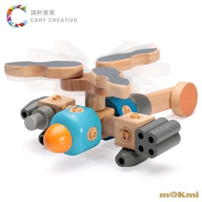 mOKmi x umu 木可米360°扣木製積木-智能組