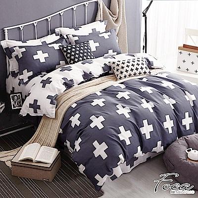 FOCA北歐風情  加大-100%精梳純棉四件式兩用被床包組