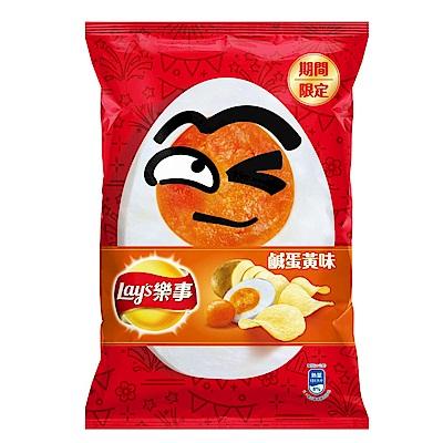 樂事 鹹蛋黃味洋芋片(81g)
