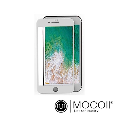 Mocoll 3D 9H 抗藍光 鋼化膜 - iPhone 7+/8+ 專用