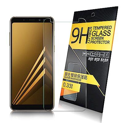 NISDA  for 三星 Galaxy A7 2018鋼化 9H 0.33mm玻璃螢幕貼