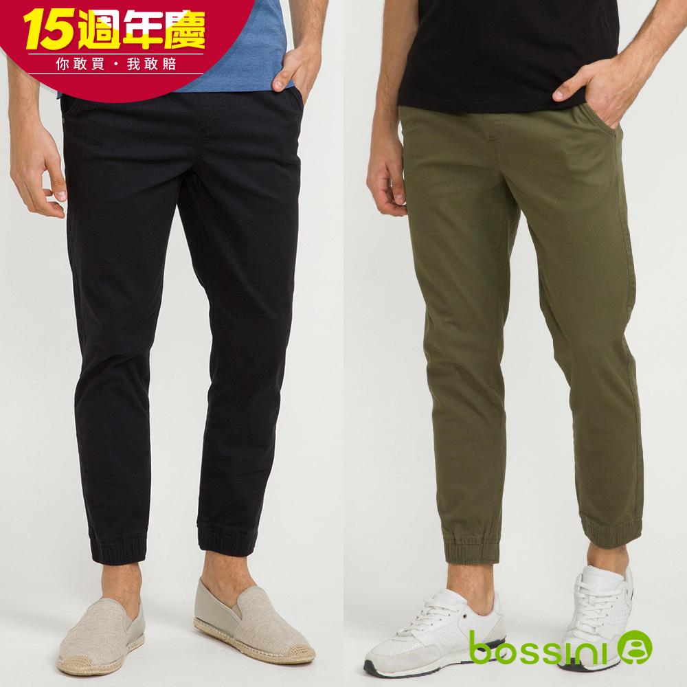 [時時樂限定]bossini男裝-輕鬆彈性束口長褲 (三色選)