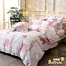 Betrise粉紅象園  特大-環保印染抗抗菌天絲三件式枕套床包組