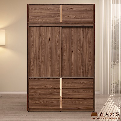 日本直人木業-ALEX胡桃木簡約150CM高被櫥滑門六抽衣櫃