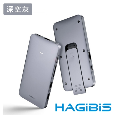 HAGiBiS Type-C轉/M.2 NVMe固態硬碟/HDMI/SD/TF擴充器