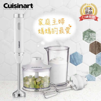美國Cuisinart 極輕量多功能手持式變速攪拌棒組 HB-500WTW (全配組)
