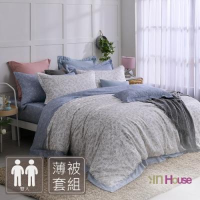 IN HOUSE-丁香風鈴草-膠原蛋白紗薄被套床包組(藍-雙人)