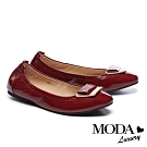 平底鞋 MODA Luxury 經典質感飾釦造型全真皮平底鞋-棗