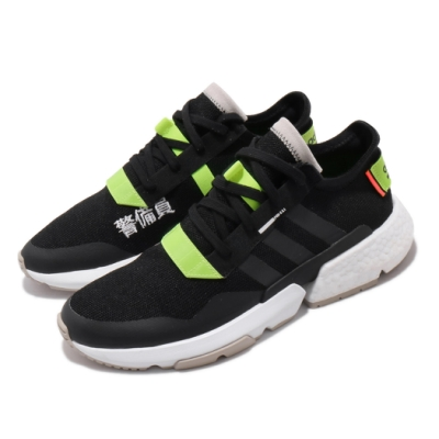 adidas 休閒鞋 Pod-S3 1 低筒 男女鞋