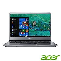 Acer SF314-54-560R 14吋筆電(i5-8250U/256G/4G/銀