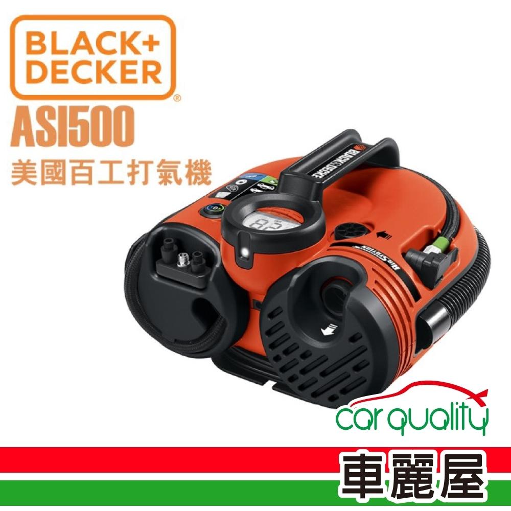【BLACK&DECKER 百工】美國百工 車用/家用打氣機(ASI500)