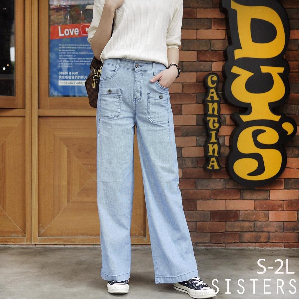 韓國爆款!超好穿顯瘦系針織牛仔寬褲(S-2L) SISTERS