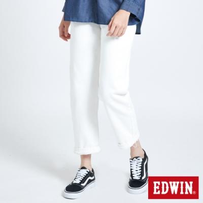 SOMETHING CELEB 褲口翻鬚 寬直筒牛仔褲-女-白色
