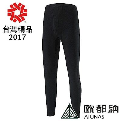 歐都納 男款熱流感保暖長褲 發熱/抑菌/吸濕 A-U1608M 黑