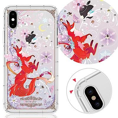 KnowStar APPLE iPhone XS Max 奧地利彩鑽防摔手機殼-靈狐