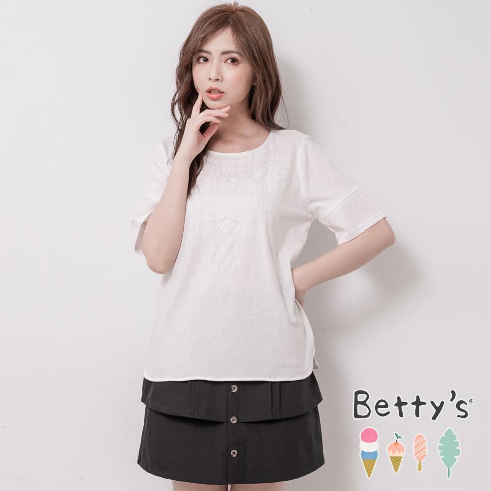 betty's貝蒂思 縫釦造型蛋糕短裙(黑色)