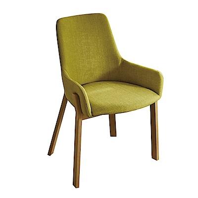 文創集 巴爾斯時尚亞麻布造型餐椅組合(二入組+二色可選)-50x53x78cm免組