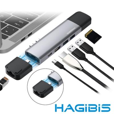 HAGiBiS Macbook專用Type-C雙頭高效能擴充十合一PD快充轉接器
