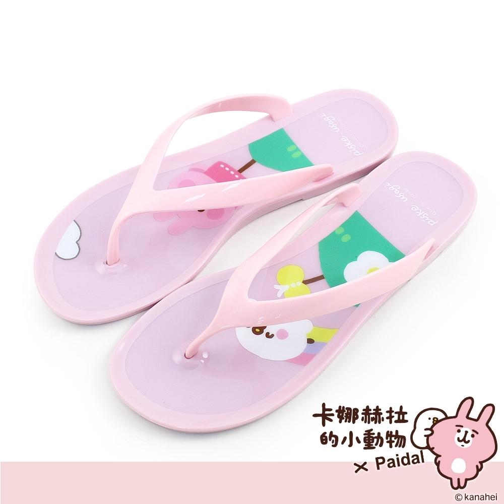 Paidal  x 卡娜赫拉的小動物 出遊果香香鞋夾腳拖鞋-粉