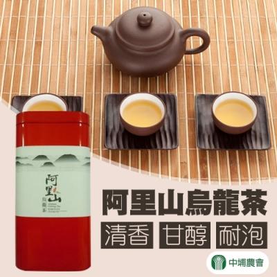 中埔農會 阿里山精裝烏龍茶(150g/罐)