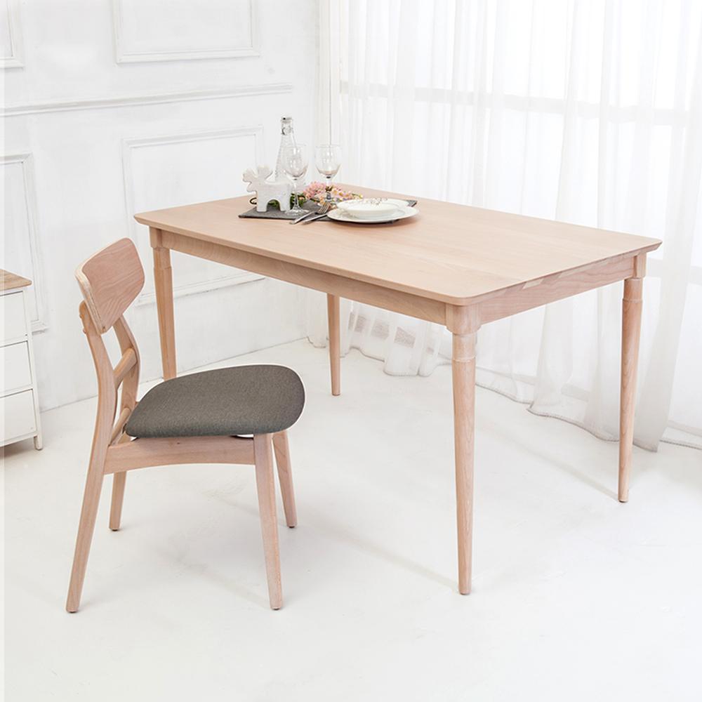 Boden-凡登4.5尺實木餐桌-135x80x76cm