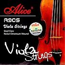JYC A905 中提琴專用鋼芯鎳鉻纏弦 大特價!