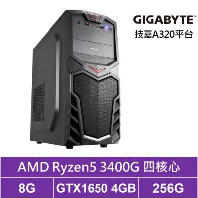 技嘉A320平台[光輝戰士]R5四核GTX1650獨顯電腦