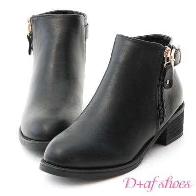 D+AF 時髦攻略.金屬釦環側拉鍊低跟短靴*黑