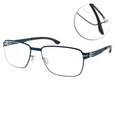 ic!berlin 光學眼鏡 薄鋼方框款/霧藍 #JUAN P. HARBOUR BLUE