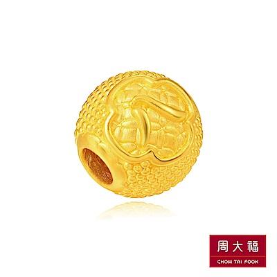 周大福 故宮百寶閣系列 八方來財黃金路路通串飾/串珠(吉八)