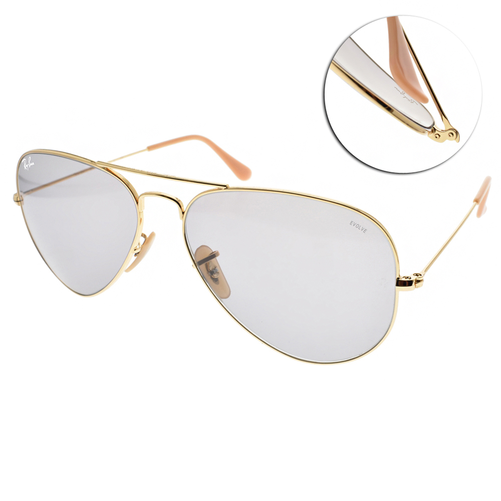 RAY BAN太陽眼鏡 變色鏡片飛行款/金#RB3025 9064V8