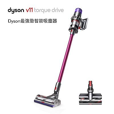 dyson 戴森 SV14 V11 Torque手持無線吸塵器