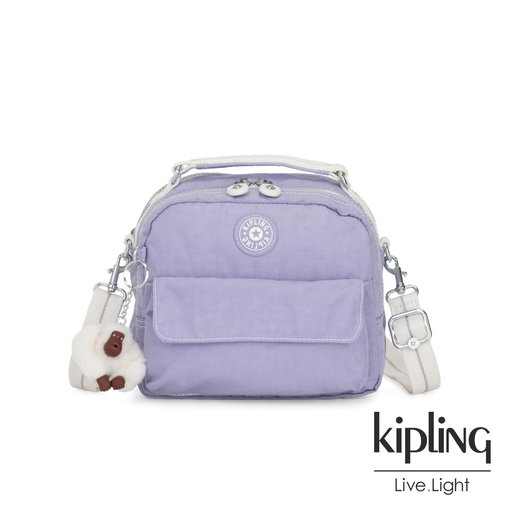 Kipling 法式丁香紫兩用側背後背包-CANDY
