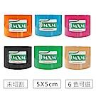 加購 韓國MXM 運動彈性貼布(5cmX5m)
