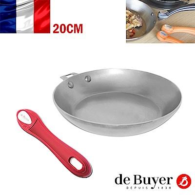 de Buyer畢耶 原礦蜂蠟活動柄系列-平底煎鍋20cm(附紅色握柄)