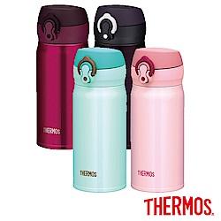 THERMOS膳魔師 超輕量 不鏽鋼真空保溫瓶0.35L(JNL-350)