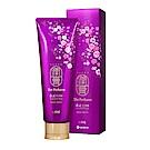 (即期品)ReEn 潤膏韓方香水洗髮精-紫(250ml)