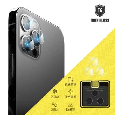 T.G iPhone 12 Pro Max 鏡頭鋼化玻璃保護貼 單鏡頭 (鏡頭貼 鏡頭保護貼 鏡頭鋼化膜)
