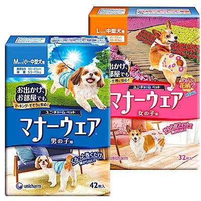 時時樂-日本消臭大師寵物紙尿褲/禮貌帶