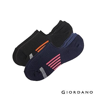GIORDANO  乾爽透氣足弓防護機能襪(2雙入)-03 黑/淺灰