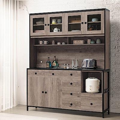 H&D 古橡木5.3石面餐櫃組