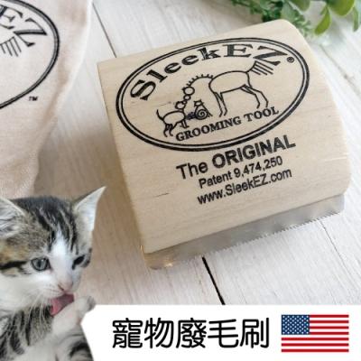 【SleekEZ 絲麗客】美國專利按摩梳毛神器 M中型 狗梳子 貓梳子 梳毛器 美容梳 寵物梳子 廢毛刷 完勝貝殼梳